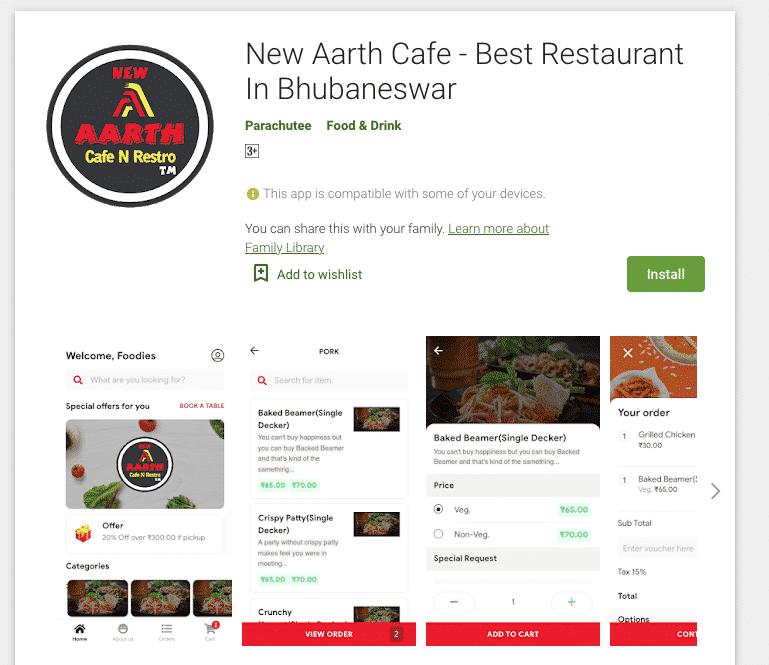 newaarthcafe.com google play app
