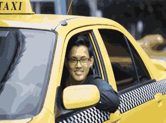 taxi riding app-SocialAdFunnel